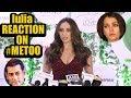 Salman Khan Girlfriend Iulia Vântur Reaction On #Metoo   Salman  And Aishwarya Rai Controversy