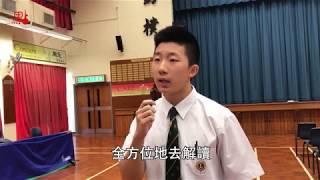 Publication Date: 2017-11-16 | Video Title: 直播李飛演講 學生讚機會難得