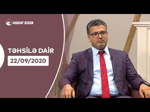 Təhsilə Dair   22.09.2020