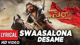 Swaasalona Desame Lyrical Video Song - Telugu | Sye Raa Narasimha Reddy | Chiranjeevi | Amit Trivedi