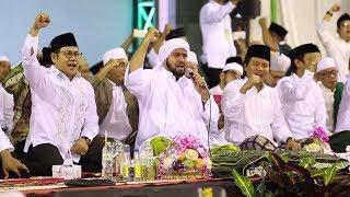 Syubbanul Wathon (Ya Lal Wathon) Habib Syech dan Cak Imin