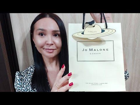 JO MALONE | Селективная парфюмерия | Мнение обычного потребителя