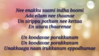 Unkoodave porakanum song lyrics (male voice)