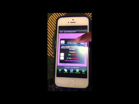 Best Free Islamic Dua/Supplication Apps