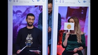 Idhak Maana | إنتي مارك زوكربيرغ و أنا في تونس بارك
