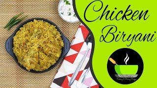 Chicken Biriyani - Tamil Nadu Style | Homemade Chicken Biryani | Eid Special Biryani Recipe