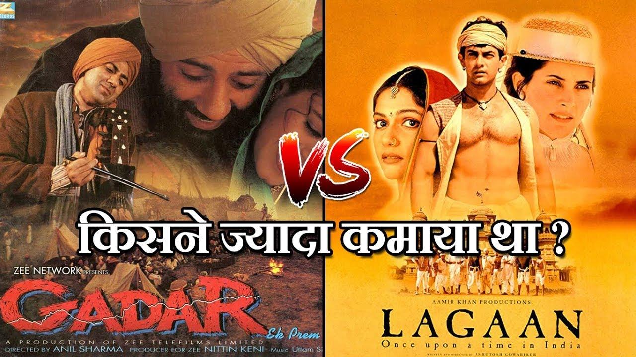 Download Gadar vs Lagaan Budget, Box Office Collection and Verdict | Aamir Khan | Sunny Deol