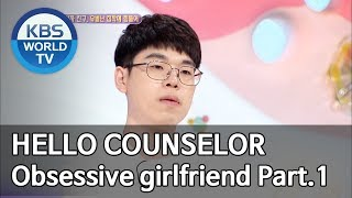 Obsessive girlfriend Part.1 [Hello Counselor/ENG, THA/2019.06.17]