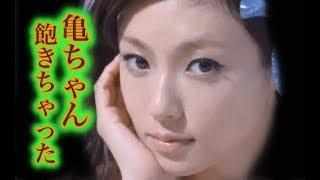 深田恭子 結婚秒読みから急展開!!新たに食いついた俳優との恋愛裏情 ...