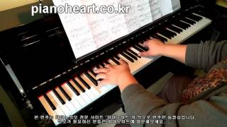 You raise me up piano cover