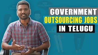 Government Outsourcing Jobs in Andhra Pradesh