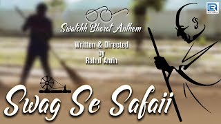 Swag Se Safaii Swachh Bharat Anthem Full Swachh Bharat Song RDC Gujarati