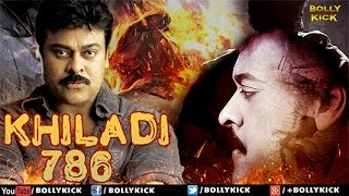 Hindi Dubbed Movies 2019 Full Movie | Khiladi 786 Full Movie | Chiranjeevi Movies | Action Movies