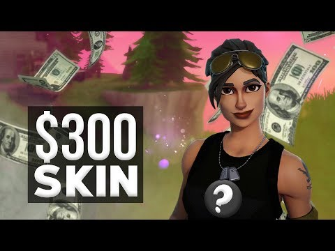 WINNING with a $300 Skin! 36 Kill Squads Game! - Fortnite Battle Royale