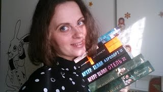 Мои книжные покупки #Библионочь 2016 г . Приятного просмотра)))