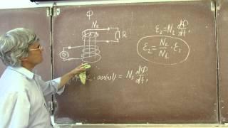 Лекция 42. Трансформатор(выполнено элементарное описание основ работы трансформатора Спасибо за поддержку