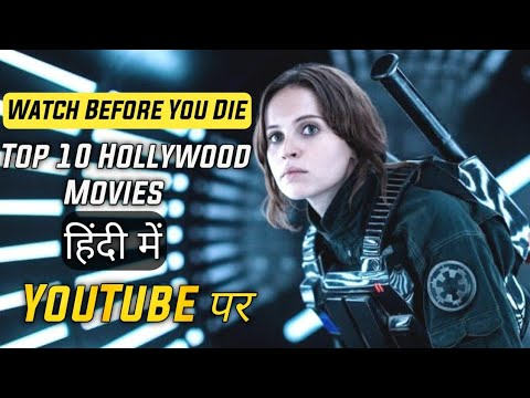 Top 10 Hollywood Movies Dubbed in Hindi on Youtube |Must Watch Before You Die|