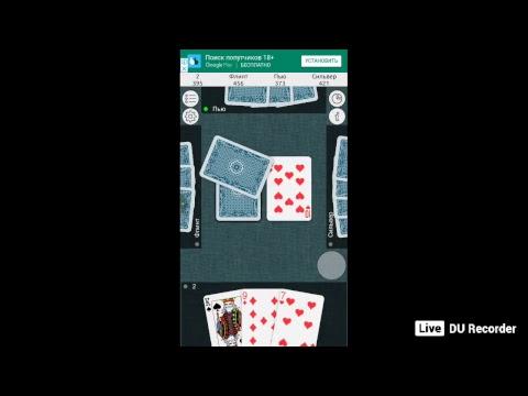 в в 101 как играть картах очко