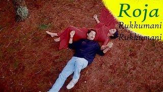 Rukkumani Rukkumani Full Song | Roja | Arvindswamy, Madhubala | A.R. Rahman, Vairamuthu|Tamil Songs