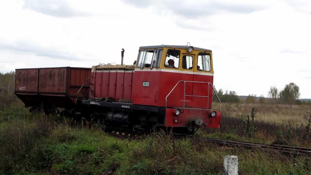 Belarus. Narrow Gauge Railroad.