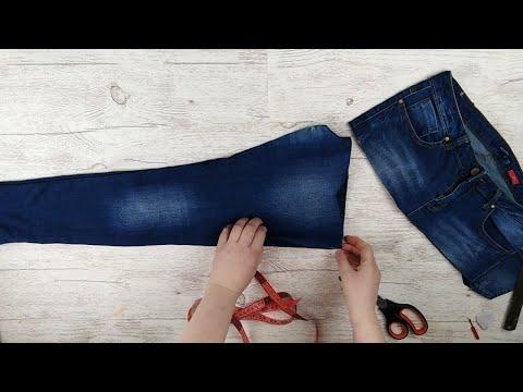 СУПЕР ПЕРЕДЕЛКА ДЖИНС!. КАК СШИТЬ ДЕТСКИЕ ДЖИНСЫ ИЗ ВЗРОСЛЫХ? / Recycling Jeans