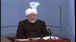 Darsul Qur'an 164 - 31st January 1996 (Surah An-Nisaa - 4-5)