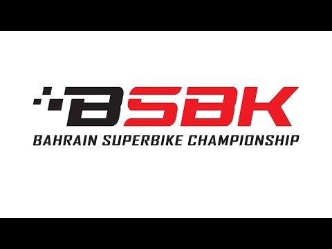 BSBK - Race 1