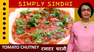 Quick And Easy Tomato Chutney (tomato Dip) By Veena