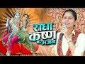 2017 प्रियंका चौधरी | Super Hits | Haryanvi Devotional  Songs | Krishan - radha | Ragni & Bhajan