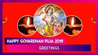 Happy Govardhan Puja 2019 Greetings: WhatsApp Messages, SMS, Quotes, Annakut Images and Wishes