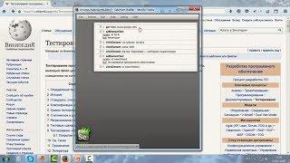 Видео 42. Автоматизация Selenium Builder (часть 1). Установка и работа с инструментом