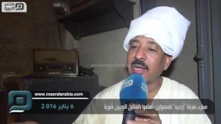 مصر العربية | مطرب بفرقة