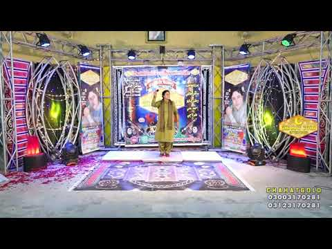 Tokhan siwa hitay by masoom mukhtiar new album chahat enterprises