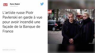 L'artiste russe Pavlenski arrêté à Paris pour avoir mis le feu à la Banque de France