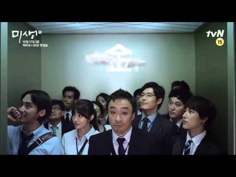 Misaeng - Elevator Teaser