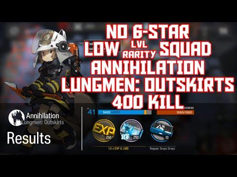 【明日方舟/Arknights】[Annihilation 2] - Low Rarity Squad - Arknights Strategy