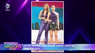 Sevda Demirel ile Hande Ataizi'nin kavgasında 2017'de gelinen durum:)