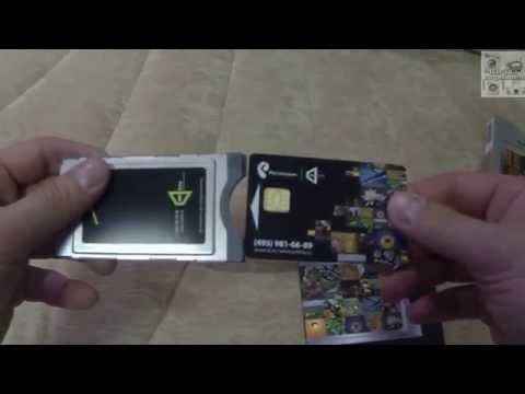 Распаковка и физическая установка Cam-модуля Onlime telecard