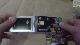 Распаковка и физическая установка Cam-модуля Onlime telecard(Процесс установки прост. Сперва купить комплект OnlimeTelecard, удостоверившись на сайте, что дом подключен. Распа..., 2014-03-17T19:26:05.000Z)