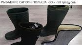 Обувь для охоты и рыбалки, фото, цена, отзывы, купить, описание. Сапоги lemigo grenlander 862 eva, lemigo grenlander 862 eva 48 (862-48).