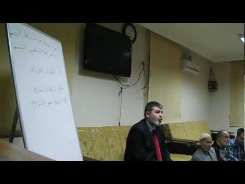 Asr-ı Saadet Sohbetleri 1 - Part 1.AVI