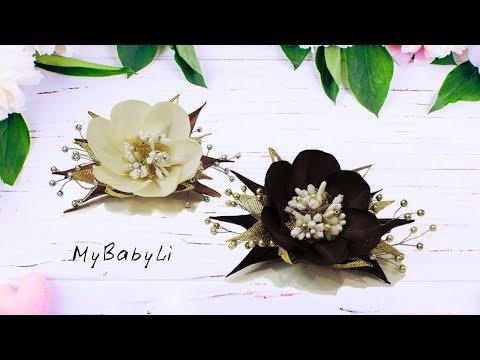 Канзаши новинки/ Новые цветы канзаши из лент идеи с тычинками мк 2019