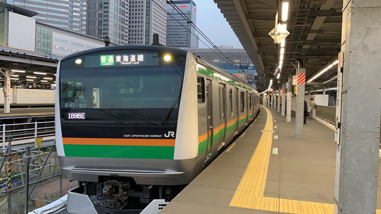 平塚駅踏切事故の影響でATOS放送が訳わかんなくなった品川駅 ...