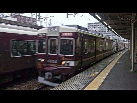 阪急6300系(6354F) 快速特急「京とれいん」@京都線・十三到着