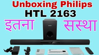 Philips 2163 Soundbar Unboxing amp Review Budget Sound System Hindi