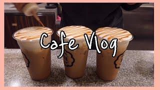 ENG) 🥛Cafevlog /카페브이로그/음료제조/카페알바/카페봄봄☕️