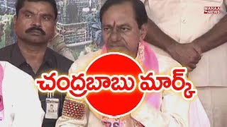 Votes Tension Starts For TRS By Seeing T-TDP | BACK DOOR POLITICS | Mahaa News