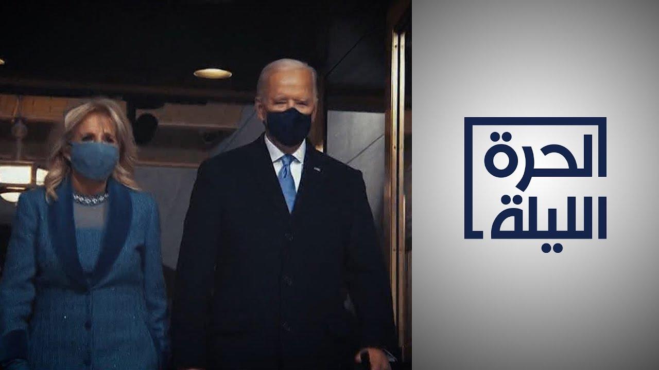 خطة الرئيس الأميركي جو بايدن لوقف تفشي كورونا بالولايات المتحدة  - نشر قبل 9 ساعة