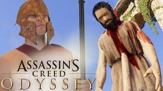 АССАСИНА БОЛЬШЕ НЕТ   Assassins Creed Odyssey