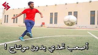 Fares Alhumaid Challenges the World's Players (Without Edit!!!)